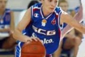 """Šesti memorijalni turnir """"Gordana Goca Bogojević"""""""
