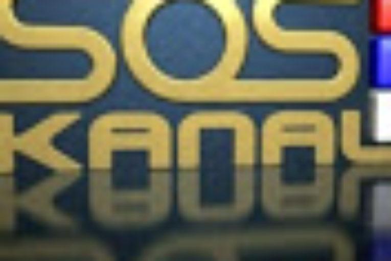Link emisije Zona pres od 19.05.2016 godine